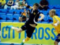 Гандбол. Украина разгромила Кипр в матче квалификации ЧМ-2017