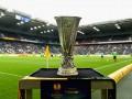 На финал Лиги Европы пустят 9,5 тысяч зрителей
