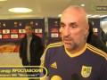 Ярославский: Новая цель - побеждать в каждом раунде