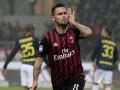 Милан - Интер 2:2 Видео голов матча Серии А