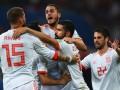 Иран – Испания: анонс матча ЧМ-2018