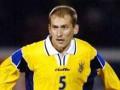 Бывший игрок сборной Украины на год отлучен от футбола