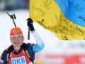 Украинки в Хохфильцене финишировали с особенным флагом (ФОТО)