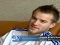 Ярмоленко: У нас есть небольшой шанс остаться в Лиге Европы