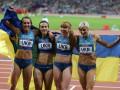 Фотогалерея: Лондон-2012. Олимпийская гордость Украины