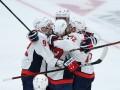 НХЛ: Чикаго разгромил Калгари, Вашингтон уступил Аризоне