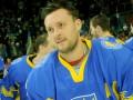 Хоккей: Украина завоевала второе место на Еврочеллендже