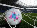 Представлен официальный мяч футбольного турнира Игр-2012
