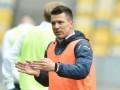 Коноплянка пропустит тренировку сборной Украины накануне матча с Эстонией