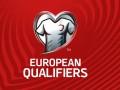 ЧМ-2018: стали известны все победители групп европейской квалификации