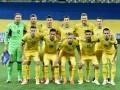 Матчи сборной Украины в Киеве разрешили проводить со зрителями