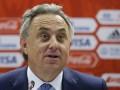 Мутко: Есть футболисты, которые не хотят играть за сборную России