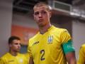 Защитник Шахтера Бондарь дебютировал за сборную Украины