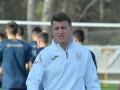 Ротань назвал состав молодежной сборной Украины на ближайшие матчи