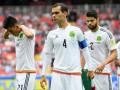 Маркес едет с Мексикой на свой пятый чемпионат мира