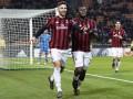 Милан – Лудогорец 1:0 видео гола и обзор матча Лиги Европы