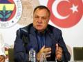 Тренер Фенербахче: У меня хороший настрой перед матчем с Зарей
