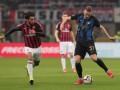 Интер - Милан: прогноз и ставки букмекеров на матч Серии А