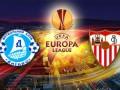 Днепр - Севилья: Онлайн дня финала Лиги Европы