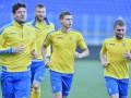 Матч Украина – Албания состоится на стадионе не соответствующего уровня