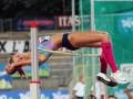 Украинскую прыгунью в высоту дисквалифицировали за допинг