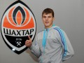 Официально. Шахтер подписал защитника юношеской сборной Украины