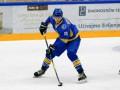 Шикарный буллит в исполнении игрока украинской молодежки на ЧМ