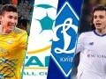 Астана – Динамо: анонс матча Лиги Европы