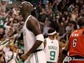 День из жизни NBA. 11 ноября