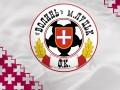 Волынь угрожает сняться с чемпионата Украины