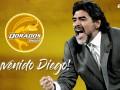 Марадона возглавил мексиканский клуб
