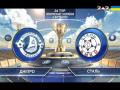 Днепр - Сталь - 2:0. Видео голов и обзор матча чемпионата Украины