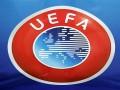 УЕФА изменит правила финансового фейр-плей