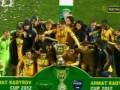 Финал Кубка Кадырова: Металлист побеждает Рапид