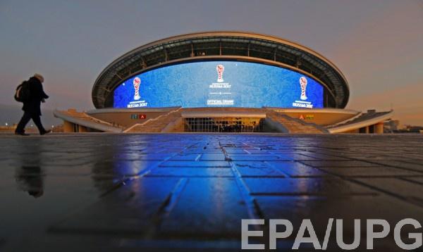 В Казани состоится жеребьевка Кубка Конфедераций