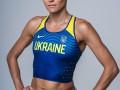 Украинские легкоатлеты презентовали новую экипировку от Nike