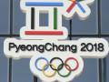 Глава НОК Южной Кореи уверен, что все страны примут участие в Играх