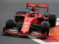 Леклер выиграл первую практику Гран-при Италии, Хэмилтон - четвертый