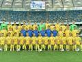Украина сыграет матч с Хорватией в новой форме