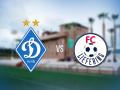 Динамо – Лиферинг 1:3 Видео трансляция матча