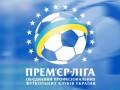 История Украинской Премьер-лиги