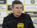 Карпаты определились с новым главным тренером – СМИ