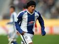 Трогательное награждение в Мексике, во время которого футболист рыдал от счастья
