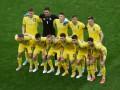 Украина - Англия: Команды определились с игровыми формами на матч