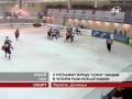 Киевский Сокол добыл волевую победу над Донбассом