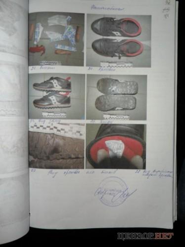 Кроссовки, якобы принадлежащие Сергею Павличенко (файл s2)