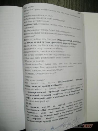 Файл vsp1