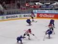 Канада - Франция 4:0 Видео шайб и обзор матча чемпионата мира