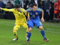 Косово – Украина: где смотреть матч отбора ЧМ-2018
