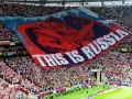 Российские болельщики подрались из-за билетов на ЧМ-2018
